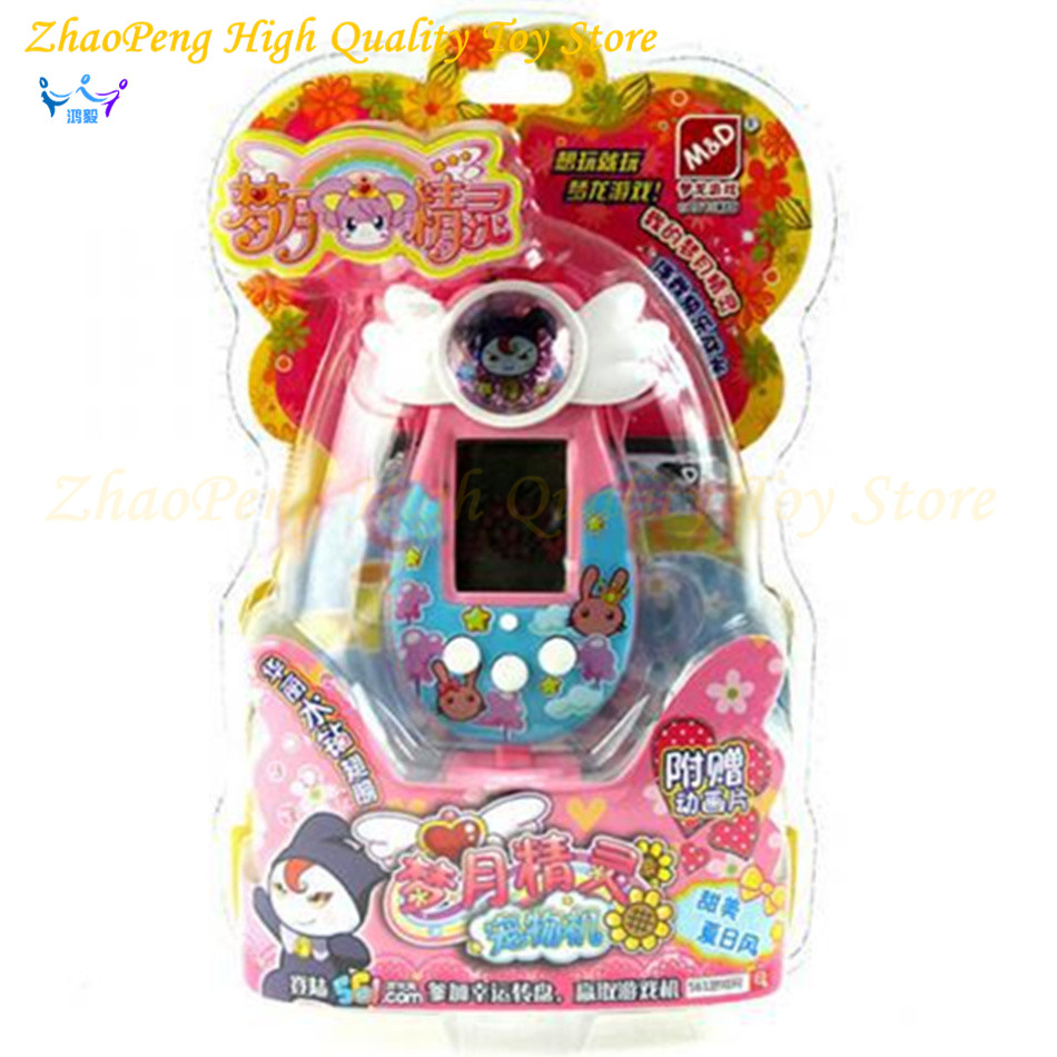 3 Colors Pet Develop Machine Game Virtual Cyber Toy Pet Electronic Pet Game Toys Gift Elves Of Pet Kids Toys Doll Ver