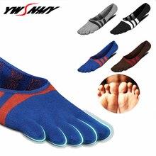 Men's Cotton Five Toe Sock Silicone Non-slip Five Finger Socks Summer Breathable Deodorant Boat Sock Shallow Mouth Ship Sock