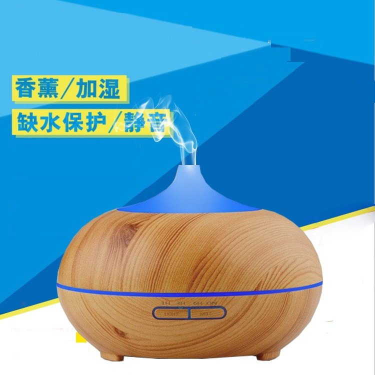 GX01-1,Colorful Ultrasonic Humidifier Essential Oil Diffuser Aroma Lamp Aromatherapy Electric Aroma,Mist Maker,AC100-240