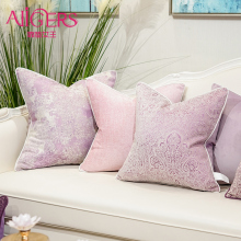 Avigers Cushion Covers Pink Pillows Decorative Pillows Jacquard Cushion Cases Throw Pillowcases for Sofa Bedroom Living Room Car цены