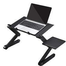 Нетбуки или планшета с Мышь Pad таблице ноутбук стенд с регулируемым складной Эргономичный Дизайн стенд Тетрадь стол для Ultrabook