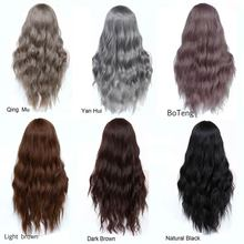 Long Mix Purple  Synthetic Kinky Curly Wigs