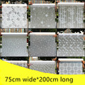 75cm wide*200cm self-adhesive film frosted glass sliding door bathroom toilet waterproof translucent opaque window film