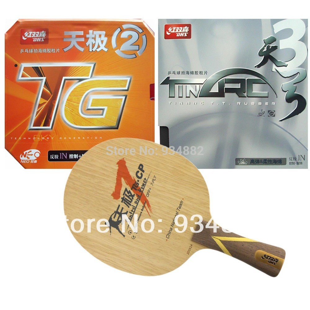 Pro Table Tennis (Ping Pong) Combo Paddle Racket: DHS TG7.CP with TinArc3 and NEO Skyline TG2 Shakehand long handle FL sword subdue table tennis blade with double fish 1615 and 820a rubber with sponge for a ping pong racket long shakehand fl