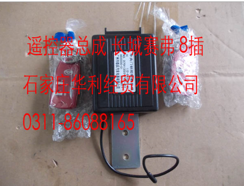 Original Quality Controller Assembly with 8 Plugs 122-8600000-01 3791050-F00-D01 for Great Wall Safe цены онлайн