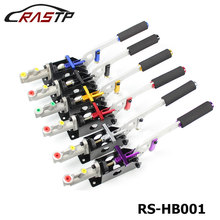 RASTP-Aluminum Hydraulic Drift Racing Handbrake E-brake Hand Brake Vertical Horizontal Grip Special Master Cylinder RS-HB001 скейтборд etto hb001