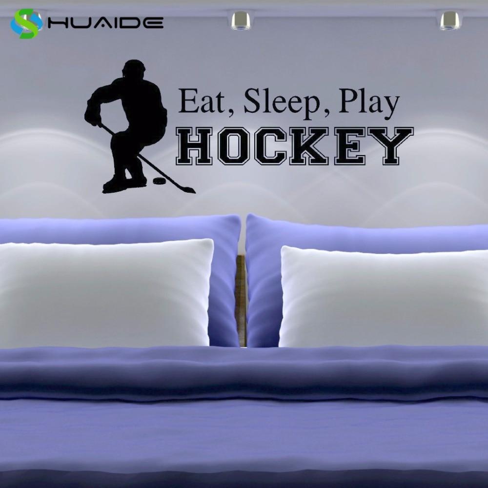 Eat Sleep Play Hockey Wall Decal Teen Youth Boy Bedroom Decor GYM Sports  Bedroom Wall Art