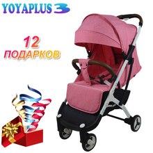YOYAPLUS 3 yoya Plus детская коляска, и 12 подарки, низкая заводская цена для первых продаж, дизайн yoya Plus