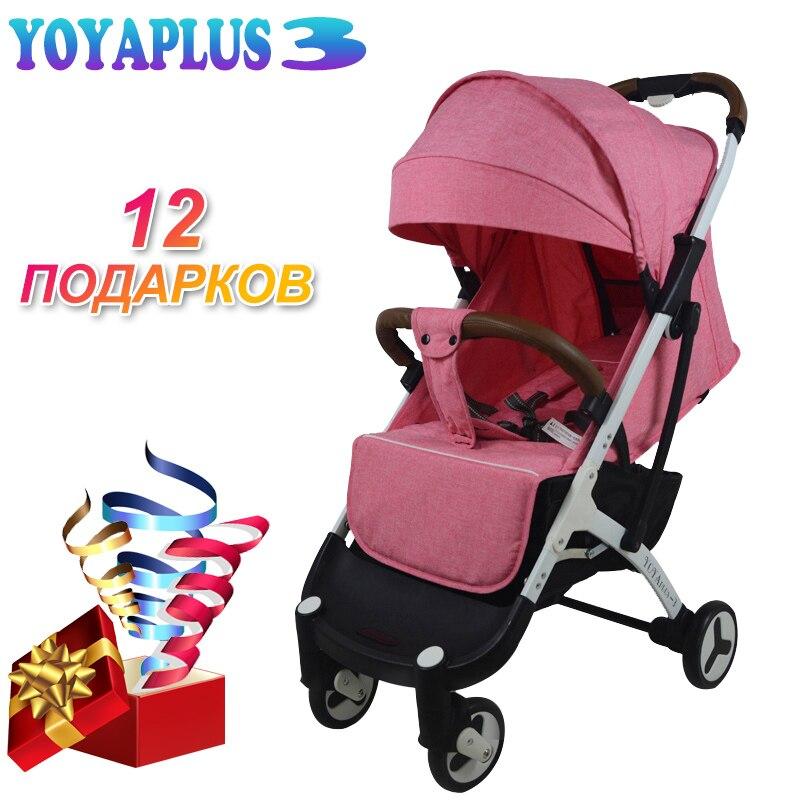 YOYAPLUS 3 yoya Plus 2019 carrinho, Frete grátis e presentes 12, menor preço de fábrica para as primeiras vendas, novo design yoya Plus 2019