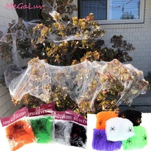1pc Halloween Decoration Scary White Stretchy Cobweb Spider Web Horror Party Scene Props For Bar Haunted House