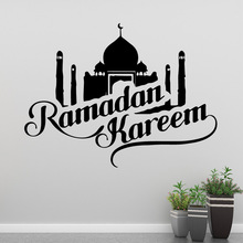 NEW ramadan kareem Waterproof Wall Stickers Art Decor For Kids Rooms Diy Home Decoration Decal