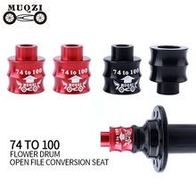 MUQZI Fold Highway  Bicycle Extension Seat Front Hub 74 Conversion 100MM Conversion Carrier
