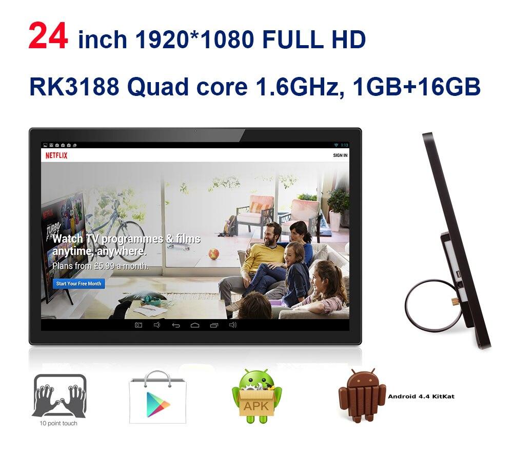 24 pouces Android tout en un pc, kiosque, smart TV 3-en-1 (écran tactile, RK3188 1.8 GHz, Quad core 1 GB DDR3 16 GB, appareil photo, VESA, Bluetooth)