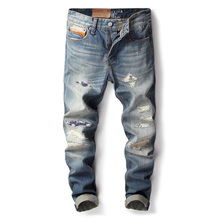 Japanese Style Fashion Men Jeans Light Blue Retro Washed Destroyed Ripped For Patchwork Streetwear Hip Hop homme
