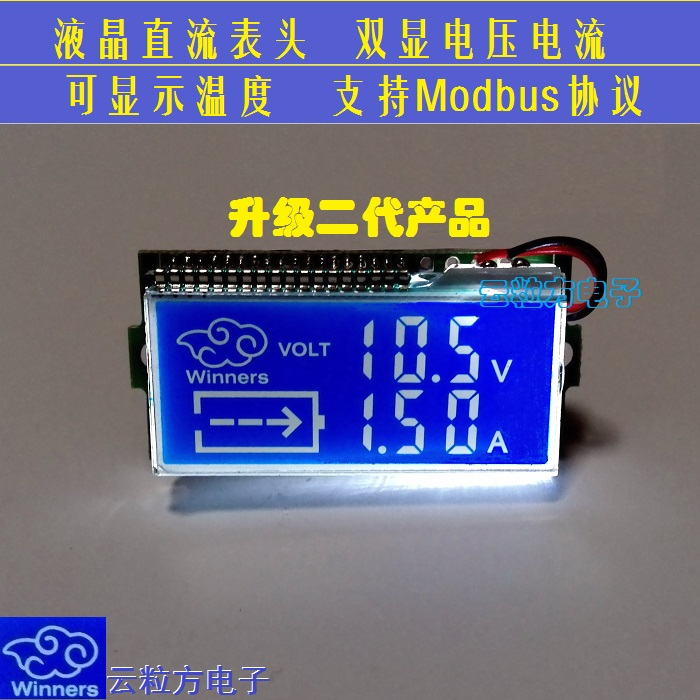 DC voltage and current double display LCD Meter with temperature RS485 interface support Modbus genuine leadshine acs606 dc input brushless servo drive with 18 to 60 vdc input voltage and 6a continuous 18a current