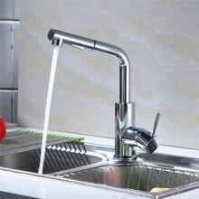 Usherlife СВИНЕЦ Вытащить Кухонный Кран NSF сертифицирована ABS Не Приводят Здоровья Водопроводные Краны 360 Повернутого Поворотный Носик CUPC/AB1953