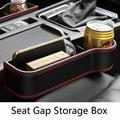 Автомобильный Органайзер с карманами для хранения между сидениями для Mercedes Benz W202 W220 W204 W203 W210 W124 W211 W222 X204 AMG CLK