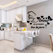 Cartoon Style amour Wall Decal Art Vinyl Stickers Living Room Children Waterproof