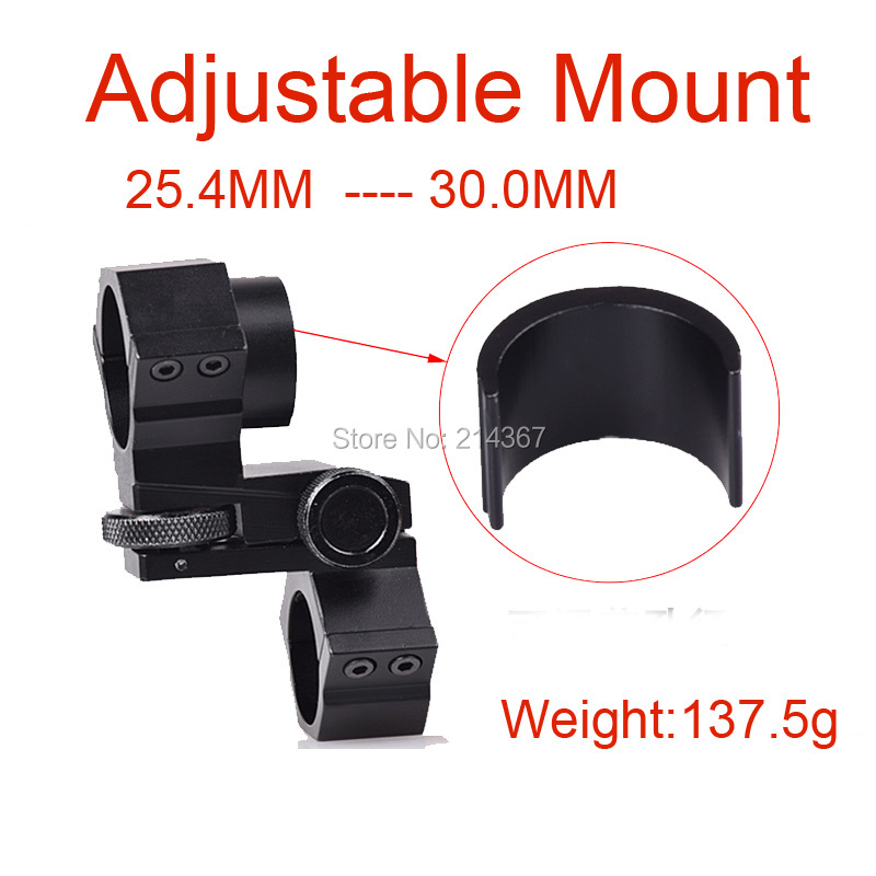 25.4mm/30mm Adjustable Weaver Mount For ND3 Genetics Laser Rilfe Scope Mount  Adjustable Sight Mount Designator