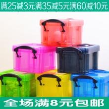Crystal transparent candy color storage box sundries mini storage box