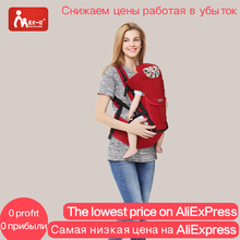 2017 new hipseat for newborn and prevent o-type legs 6 in 1 carry style loading bear 20Kg Ergonomic baby carriers kid sling