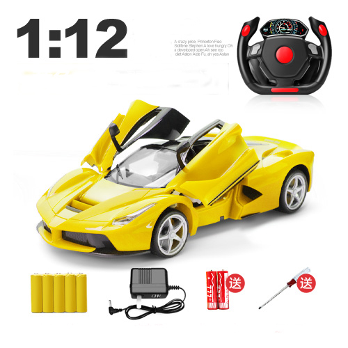2016 New Gift Child Kids Electric Toy Rc Car 1 12 Blebee Remote Control Automobile Toys Model Gravity Of In Cars From