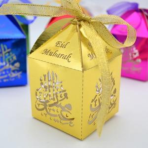 Image 4 - HAOCHU 50pcs Eid Mubarak Candy Box Gold Laser Cut Silver Ramadan Kareem Gift Boxes Muslim Festival Happy EID Party Supplies