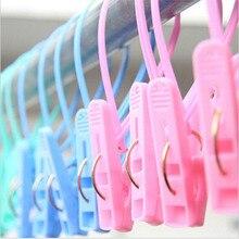 Buy  Clothes Indoor Outdoor Laundry Dryer DJ012  online