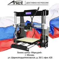 2018 Original Anet 3D printer Kit Prusa i3 reprap A8 /SD card PLA plastic as gifts/buy 3D pen /express shipping from Moscow