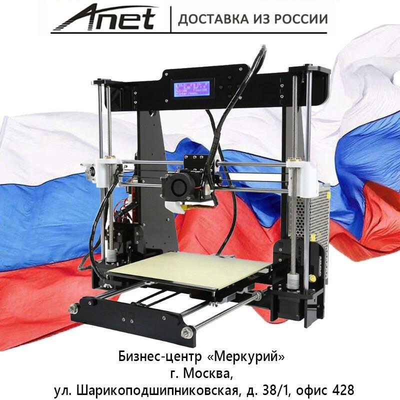 2019 D'origine Anet 3D kit imprimante Prusa i3 reprap A8/SD CARTE PLA EN plastique comme cadeaux/acheter 3D STYLO /express gratuite de Moscou