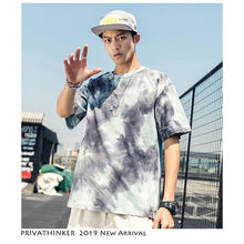 Privathinker Mannen Tie Dye Harajuku Grappige T-shirt Zomer 2019 Mens Japan Streetwear Hip Hop Tees Shirts Koreaanse Tops Blauw T-shirt(China)
