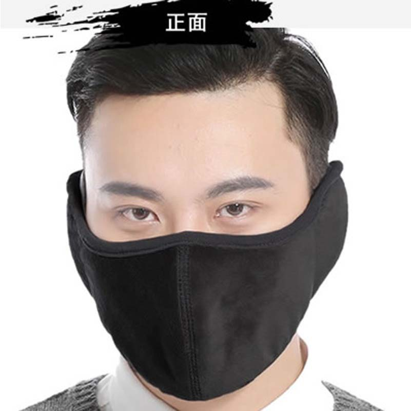 Cotton Dustproof Mouth Face Mask Unisex Korean Style Cycling Anti-Dust Cotton Facial Protective Cover Black Earmuff Random Color