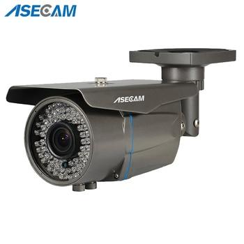 4MP Full HD CCTV Zoom 2,8 ~ 12mm lente de seguridad Varifocal AHD Cámara 78 * LED infrarrojo al aire libre impermeable bala cámara de vigilancia