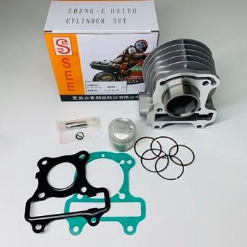 Cylinder kit 37.8mm for DIO50 AF62 GFC piston STD set engines and engine parts