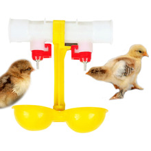 Chicken With Double Head Drinking Fountains Poultry Ball Drinking Water Chicken Automatic Drinking Fountains With Hanging Cup