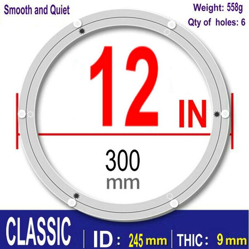 Plaque pivotante classique de roulement de plateau tournant de 12 pouces/300 MM paresseux Susan