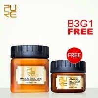 Buy 3Pcs Get 1pcs free Moisturising Nourishing Damaged Repair Damage Dry Frizz Hair Mask Treatment Cream 11.11