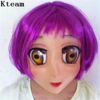 Female Sweet Girl Latex Half Head Kigurumi Mask With BJD Eyes Cosplay Japanese Anime Role Lolita Mask Crossdress Doll