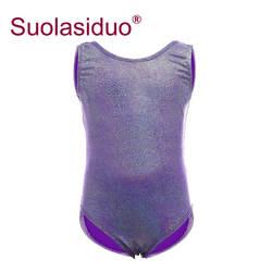 Девушки Фиолетовый купальник для балета, танцев детская синяя одежда из спандекса для танцев черный блестящий металлический лазер эффект