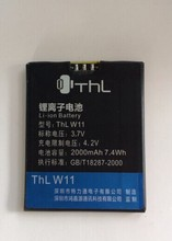 Free shipping high quality mobile phone battery W11 for THL W11 with good quality and best price