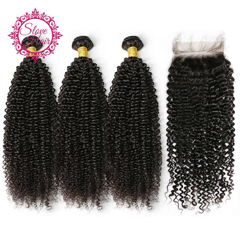 Brazilian Human Hair Weave Bundles With Closure Buy Remy 3 Kinky Curly Extension Get Free Middle Side Part Lace Closure By Slove