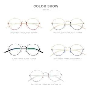 Image 5 - FONEX, gafas ópticas de aleación de titanio, gafas graduadas para hombres, montura de gafas coreanas de Dinamarca para mujeres, gafas sin tornillos para miopía 98621