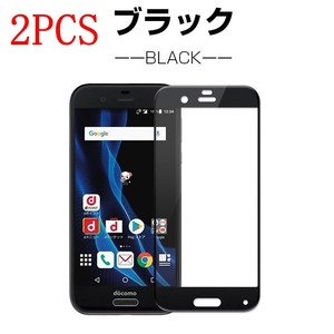 Image 1 - 2PCS Full Cover Curved Tempered Glass For Sharp Aquos R SH 03J SH 03J 604SH 605SH Screen Protector protective film For Sharp R