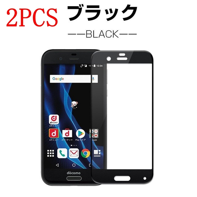 2PCS Full Cover Curved Tempered Glass For Sharp Aquos R SH 03J SH 03J 604SH 605SH Screen Protector protective film For Sharp R