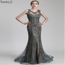 In Stock Gorgeous Tulle & Lace Scoop Neckline Mermaid Formal Dress With Beadings Evening Gown Sleeveless