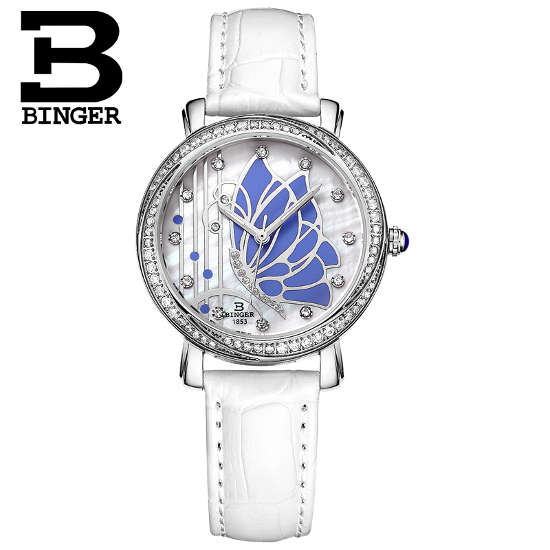 Lovely Women Blue Butterfly Watches Quartz Luxury Sparkly Rhinestones Dress Wrist watch Leather Strap Watch Enamel Insect RelojLovely Women Blue Butterfly Watches Quartz Luxury Sparkly Rhinestones Dress Wrist watch Leather Strap Watch Enamel Insect Reloj