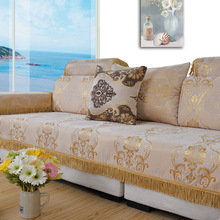 Customize Chenille Lace Sofa Cover Europe Luxury Combination Royal Jacquard Cushion L Shape Non