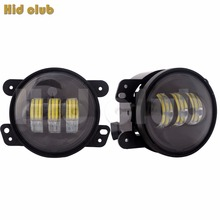 2PCS/Pair 4 Inch 30W LED Fog Light For Jeep Wrangler JK 07~14 High Power For CREE LED Chip Lamp Auto DRL Lighting Led Headlamp