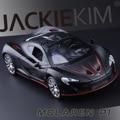 Бесплатная Доставка Ка VB32151 1:32 McLaren P1 три открыть дверь воин сплава модели детские игрушки оптом Высокая Моделирования