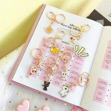 Аниме Сейлор брелок луна Косплей карты Captor Sakura металлический брелок для девочек на Хэллоуин реквизит Kinomoto брелки Сакура A643